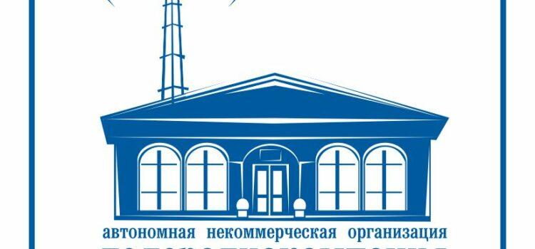 Карантин и «Первый крымский»