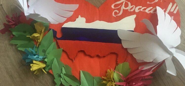 Виртуальная выставка работ к Дню России