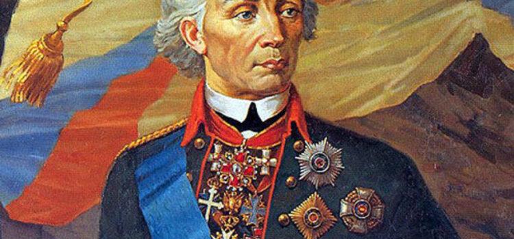 Празднование  290-летия со дня рождения А.Суворова
