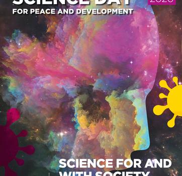 10 ноября — Всемирный день науки во имя мира и развития.
